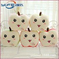 apple pillows - Beige small apple pillow