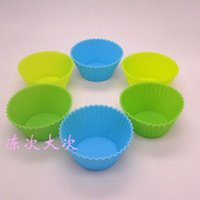 Wholesale American Standard FDA Silicone Muffin Cup round cupcakes baking mold cm diameter multicolor optional