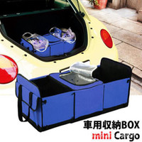 Wholesale GPS Hot sale High quality car storage trunk storage pack folding tool auto supplies bag green trash sorting box cooler bag