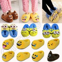 Wholesale 100PAIR LJJH1260 Hot Sell Style D Emoji poop Plush Stuffed Unisex Slippers Cartoon Winter Home Indoor Shoes Slipper