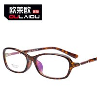 authentic optical frames - Oculos Feminino Rushed Freeshipping Quality Optical Glasses Authentic Imports Tr90 Ultra Light Myopic Eye Rack Frame