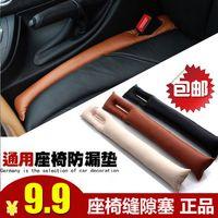 Wholesale Wuling Sunshine glory Kwong S Baojun car seat leakproof spacer bar strip car interior refit