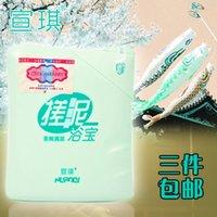 Wholesale 3 genuine Qi Xuan Bao rubbing mud bath treasure tea tree ml rubbing mud exfoliating suppression