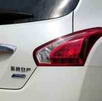 auto cvt - Auto modification D ABS PURE DRIVE XTRONIC CVT auto logo car sticker decal plastic XTRONIC CVT car badge emblem
