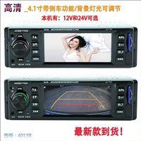 Wholesale 4013 r car t a MP5 player car t a MP5 card U disk machine radios instead of car DVD CD machine