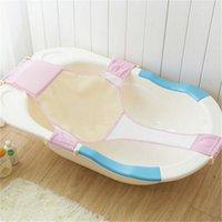 adjustable massage beds - 5pcs Infant Newborn Adjustable Bath Tub Seat Support Shower Net No slip Massaging Bath Massaging Bathing Bed Cross Frame Net
