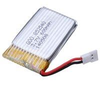 Wholesale High Quality Upgraded Syma X5C H5C X5 V mAh C Lipo Battery