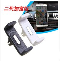air conditioning automobile - Automobile air conditioning outlet cellular phone support Car navigator bracket Suitable for a variety of electronic products