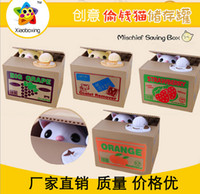 banks store - Zorn toys Store Piggy Bank Itazura Kitty Hungry Cat Eating Electric Coin Bank Money Saving Box Eating money pot Stealing money tank