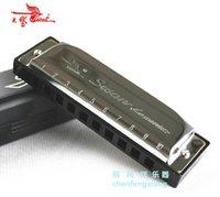 Wholesale An agent for swan swan harmonica Taobao export hole harmonica Bruce C silver harmonica