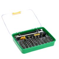 Wholesale 51 in Hand Tool Sets Professional Screwdriver Set Multi functional Repair Tool for Smart Phone PC