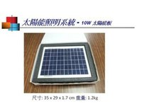 10w solar panel - solar panel W V of V LED TUBES Portable solar kit for Emergency using saving engergy cheap price FREE DHL