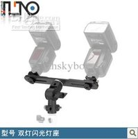 Cheap flash Bracket Best extention bar