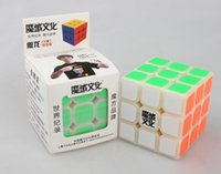 Wholesale Good Quality mm x3x3 MoYu Aolong V2 Black High Speed Smooth Cube Magic Puzzle Twist Puzzles Toy Cubes Educational Special Toy