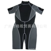 Wholesale Direct manufacturers DST207 shorts for men and women diving surfing clothes warm clothes diving suit