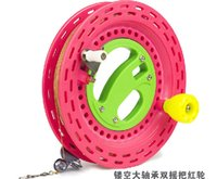 Wholesale 400 m shares tire line cm hollow double roll the red or yellow wheel