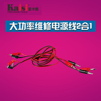 Wholesale Regulated power line mobile phone repair power interface line of high power water electrician tool kit combo USB