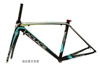 Wholesale France LAPLACE bike frame road bike frame aluminum frame superlight frame
