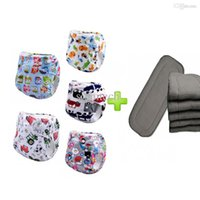 prefold - 5pcs prefold cloth diaper washable baby cloth nappies With Bamboo Charcoal Inserts sets