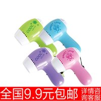 Wholesale Hair dryer style small fan hairdryer fan table miniature mini battery fun g