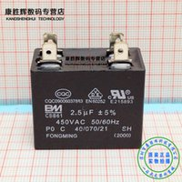 ac power capacitor - CBB61 Metallized Capacitor fworking of single phase motor in Hz Hz AC electric power system VAC uF freeshipping