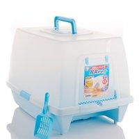 cat litter - Alice enclosed cat toilet Large SN620 large cat litter box pet cat toilet potty