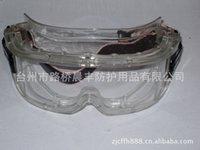 Wholesale 2011 wide view of medical anti shock protective goggles anti scratch anti fog anti UV
