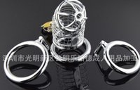 Wholesale Stainless Steel Male Chastity Device Penis Chastity belt Products Adult Sex Toys Sale