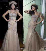 Cheap 2015 Champagne Arabic Kaftan Islamic Evening Dresses Mermaid Square Neckline Crystal Beads Muslim Arabic Dubai Abaya Pageant Evening Gowns