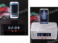 android dock radio - NFC Touch Control Wireless Bluetooth Docking Speaker With Handsfree FM Radio alarm clock Speaker For Android Phone Free DHL Factory Direct