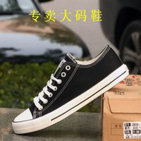 the packaging of shoes - Packages mailed the spring and autumn period and the canvas shoes men s shoes big yards shoes increase the number of foreign