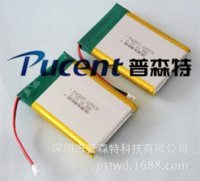 alkaline battery manufacturers - Manufacturers supply high capacity lithium polymer battery mah lithium battery A battery MP3 MP4 Player Battery