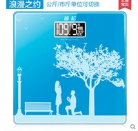 100KG bathroom scales accurate - Song Nan said electronic measuring scales weighing scales human scale mini home adult healthy diet accurate electronic scales