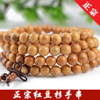 authentic rosary beads - Factory Taxus authentic sandalwood beads bracelets bracelets rosary bracelet genuine sandalwood jewelry Valentine s Day Gift