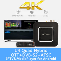 Wholesale DHL U4 Quad Android TV Box Digital Satellite Receiver Hybrid with DVB S2 ATSC Tuner Android GB DDR3 GB eMMC