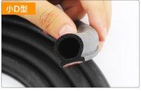 automotive soundproofing - Small D automotive sealing strip car soundproof door sealing strip small Z type vehicle P type dust stripe large D type