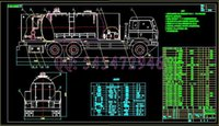 Wholesale XHYC0803 sewage suction trucks drawings Full Machining drawings ATUO CAD