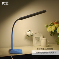best desk lamp for eyes - Best show the led desk lamp dimming the lamp that shield an eye for children to learn reading lamp of bedroom the head of a bed