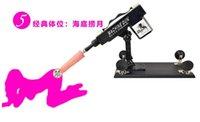 Wholesale Sex Machine Female Masturbation Full Automatic Masturbation Gun Adjustable Sex Cannon Gun with Dildos