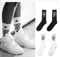 Cheap 24pcs=12pair Cotton summer multicolour men fuck you pay me Thin hiphop street dancing Plantlife Skateboarding Sport Socks 12pair lot