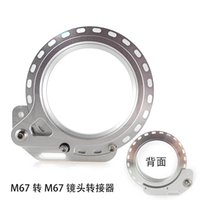 Wholesale M67 Swing Wet Lens Adaptor Mount Connector Port for Sony rx100 For Canon S95 Waterproof Housing