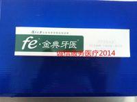 Wholesale 10pcs Fe Golden dentist enzyme anti sensitive toothpaste dry brush g gingival bleeding enzyme index shop