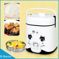 Wholesale 2016 Brand New Piece Electric Mini Rice Cooker Rice cooking Machine Non stick Coating Inner Pot Rice Cooker V