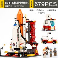 Wholesale Xinle new Goodey assembled puzzle blocks of space shuttle launch center series of children s blocks