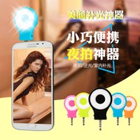 Wholesale 2016 new The new RK07 and LED fill beauty self artifact mobile phone camera synchronization lights