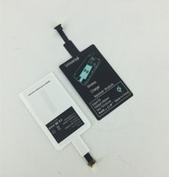 Wholesale QI Wireless Charger Charging Pad Receiver for iPhone S S Samsung Galaxy note Wireless Charging Module Receiver Adapter