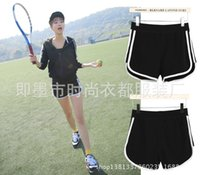 Wholesale Summer Female Loose Straight Casual Shorts Wild Casual Cotton Tennis Shorts
