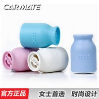 Wholesale Japanese fast US special milk bottle aromatherapy aromatic deodorant MOO baby milk solid car perfume ointment