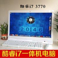 Cheap Free shipping 24 one piece machine computer quad-core i7 3770 type diy desktop