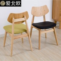 ash dining chairs - Creative furniture dining chair solid wood ash dining chair cloth art chair coffee armless chair